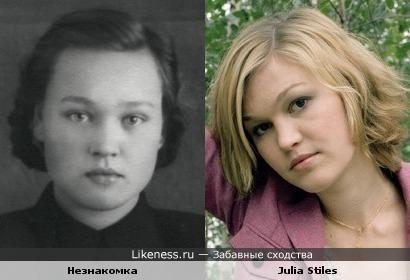 Незнакомка со старинного фото похожа на Джулию Стайлс