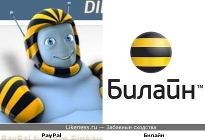Новый символ PayPal спонсирован Билайном
