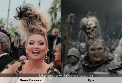 Лена Ленина похожв на двухголового орка