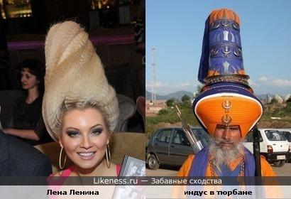 Лена Ленина похожа на индуса в тюрбане