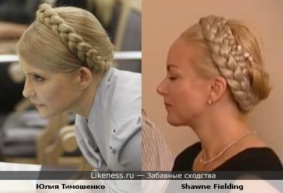 Юлия Тимошенко и Шоун Филдинг