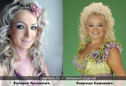 Надежда Кадышева и бАгиня из Одессы.