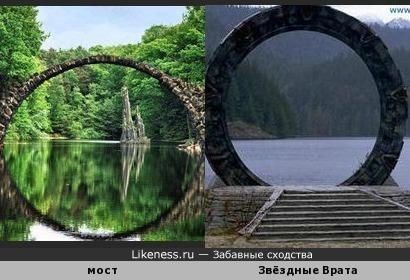 Мост похож на Звездные Врата