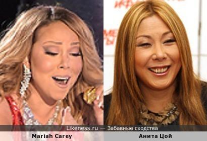 Один в один: Анита Цой и Мэрайя Кэри