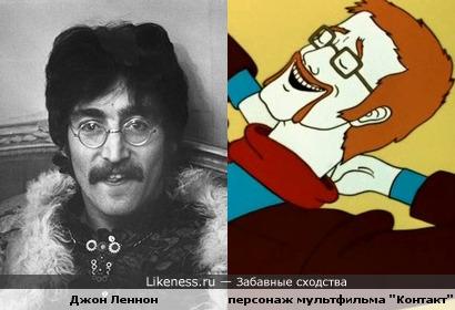 психоделический советский мульт