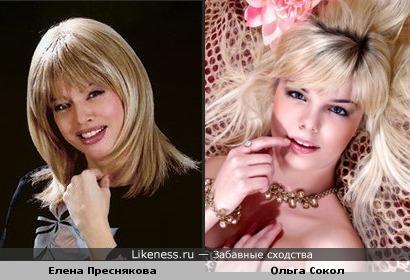 Ольга Сокол похожа на Елену Преснякову (возраст не в счёт)