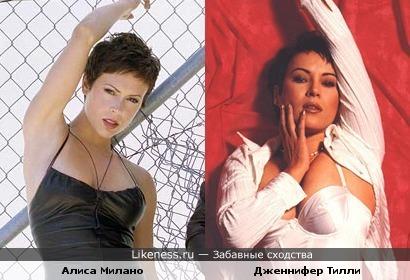 Алиса Милано и Дженнифер Тилли бывают похожи