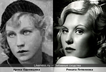 Рената Литвинова похожа на Ирину Одоевцеву