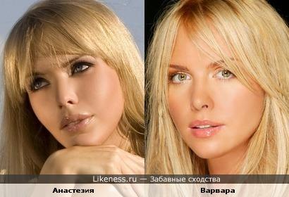 Певицы Анастезия и Варвара похожи