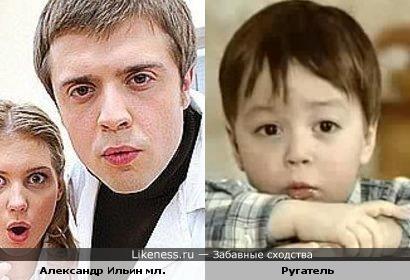 Мальчик из видеоролика похож на интерна Лобанова