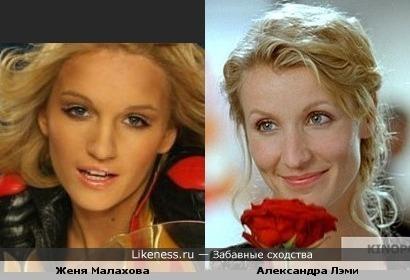 "Александра Лэми из ""Реальная любовь 2"" - повзрослевшая Женя Малахова"