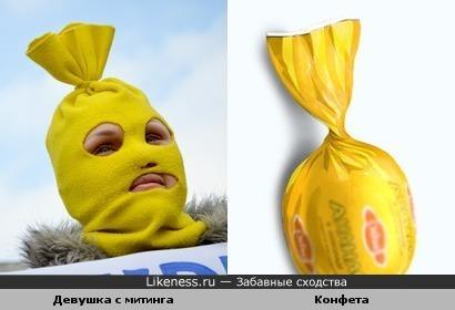 Девушка в маске похожа на конфету