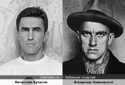Бутусов похож на Маяковского