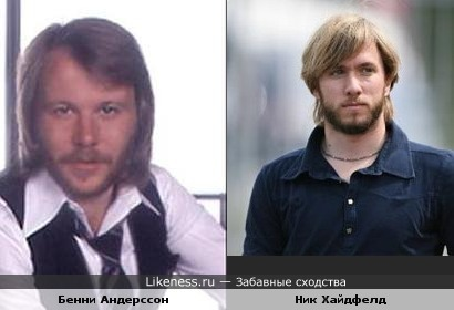 Ник Хайдфельд и Бенни Андерссон