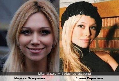 Елена Корикова и Марина Лизоркина