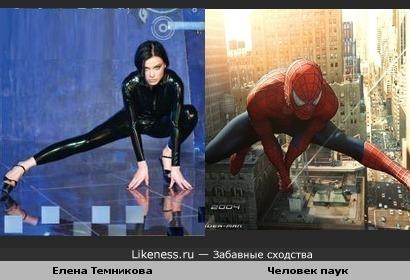 Елена темникова позожа на человека паука