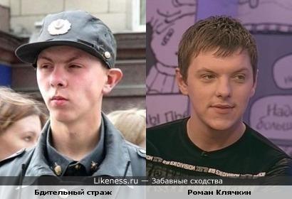 Роман Клячкин (ТНТ, Убойная лига) похож на бдительного стража правопорядка