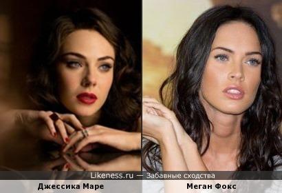 Джессика Маре и Меган Фокс