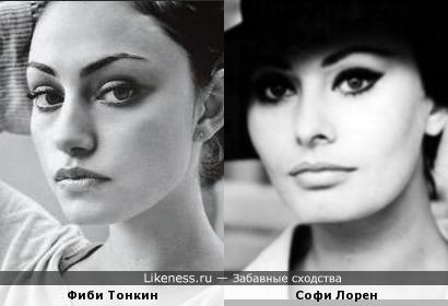 Фиби Тонкин похожа на Софи Лорен
