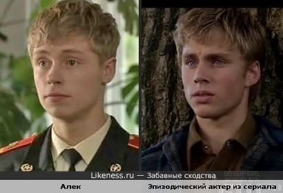 "Александр Головин похож на актера из ""Supernatural"""