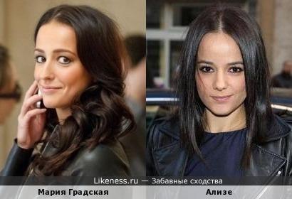 Мария Градская похожа на Ализе