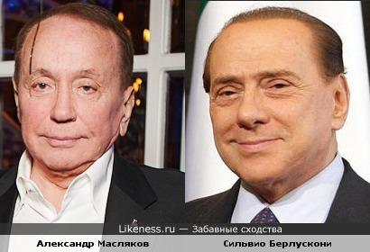 Масляков и Берлускони