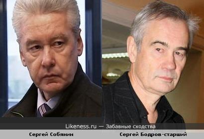 Сергей Собянин и Сергей Бодров-старший