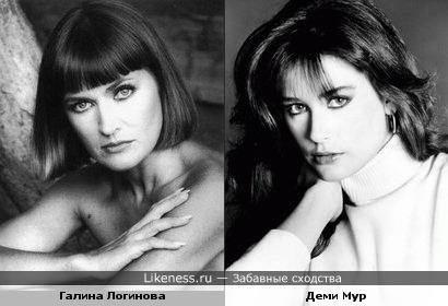 Галина Логинова (мама Милы Йовович) и Деми Мур