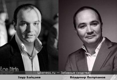 Заур Байцаев (КВН-Пирамида) и Владимир Полупанов (обозреватель АиФ)