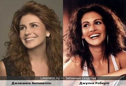 Джованна Антонелли и Джулия Робертс