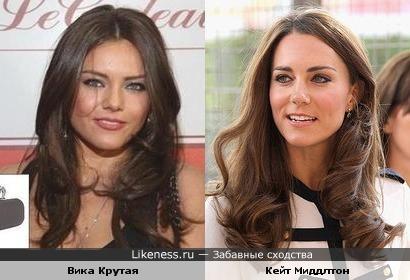 Вика Крутая и Кейт Миддлтон