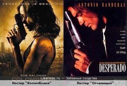 "Постер фильма ""Коломбиана"" похож на постер фильма ""Отчаянный"""