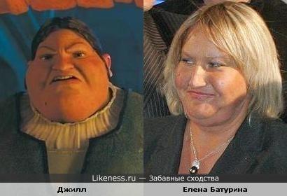 """Джилл из мультфильма """"Кот в сапогах"""" напомнила Елену Батурину"""