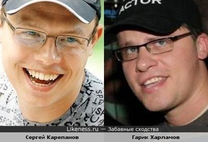 Директор Дальневосточной лиги КВН Сергей Карепанов похож на другого КВНщика Гарика Харламова