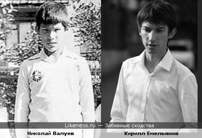 Николай Валуев в детстве был похож на Кирилла Емельянова