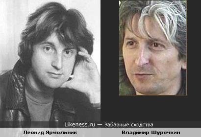 Владимир Шурочкин и Леонид Ярмольник