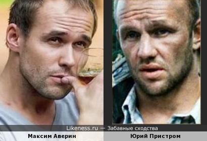 Максим Аверин и Юрий Пристром