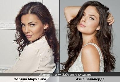 Зоряна Марченко и Изис Вальверде