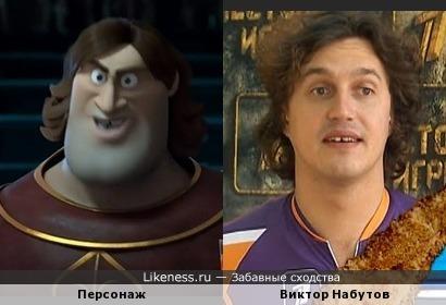 Персонаж из трейлера похож на Виктора Набутова