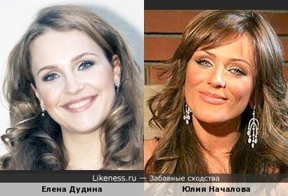 Елена Дудина и Юлия Началова