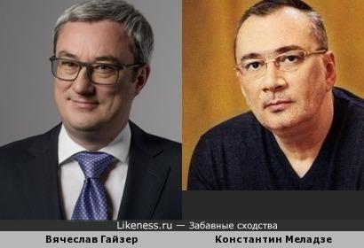 Вячеслав Гайзер очень похож на Константина Меладзе