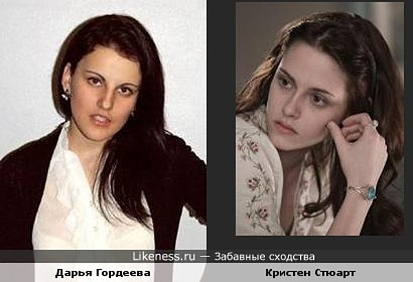 Журналистка Дарья Гордеева слегка похожа Кристен Стюарт