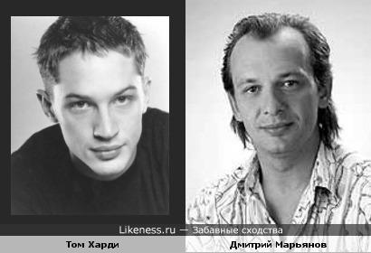 Том Харди похож на Дмитрия Марьянова