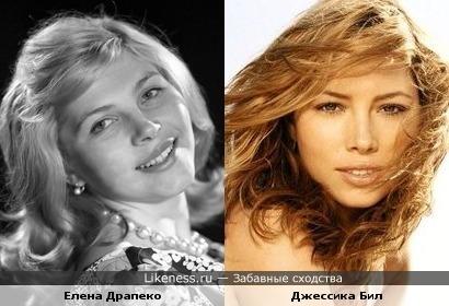 Джессика Бил похожа на Елену Драпеко