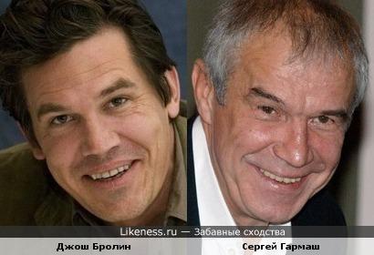 Джош Бролин похож на Сергея Гармаша