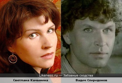 """Светлана Камынина ( сериал """"Интерны"""") похожа на актера Спиридонова"""