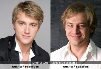 Алексей Воробьев чем то похож на Алексея Барабаша