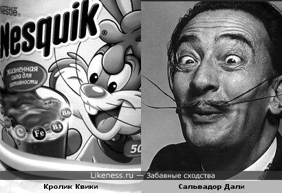 Кролик Квики и Сальвадор Дали - один и тот же человек!