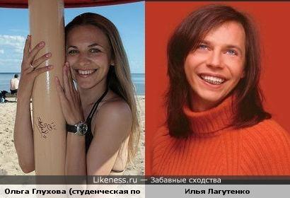 Здесь Ольга и Илья в анфас, согласитесь что-то есть?