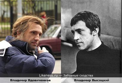 Владимир Вдовиченков похож на Владимира Высокцого
